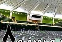 مرکز پژوهش های مجلس رابطه بودجه ۹۸ با برنامه ششم را بررسی کرد