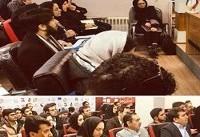 برگزاری دوره آموزشی آشنایی با تسهیلات حمایتی شرکتهای حوزه ICT در زنجان