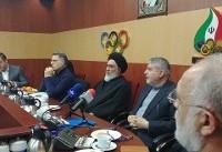 آغاز رسمی کمیسیون صلح و ورزش با حضور اهالی ورزش
