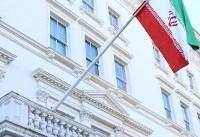 انگلیس،تحریم استفادهکنندگان از سازوکار مالی را توسط آمریکا ردکرد