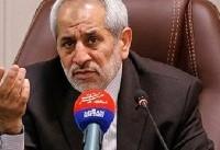 دادستان تهران: پنج مقام دولتی در پرونده خودروهای وارداتی بازداشت شدند
