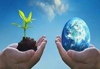 داده های فضایی راهگشای مشکلات محیط زیست