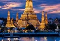 نشست کمیته دائمی امور فرهنگی و اجتماعی مجمع مجالس آسیایی در بانکوک برگزار میشود
