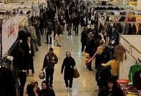 اتاق اصناف مخالف برگزاری نمایشگاه بهاره پایتخت است