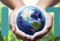 اینترنت اشیا، محیط زیست و گلدانی برای تمام فصول