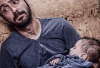 Â«سنگساز» نامزد دو جایزه در جشنوارهای آمریکایی شد