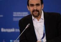برداشت سفیر ایران از سخنان مقامات روس در کنفرانس امنیتی مسکو