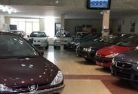 قیمت خودرو در بازار امروز، ۲۴ بهمن ۹۷ +جدول