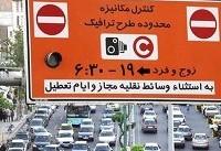 امروز، آخرین پنجشنبه بدون طرح ترافیک سال جاری پایتخت