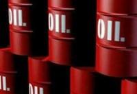 منبع جدیدی که جای نفت ونزوئلا را میگیرد