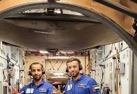 جزئیات آموزش فضانوردان امارات در شهرک ستارهای