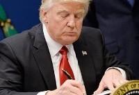 ترامپ وضعیت اضطراری اعلام کرد