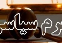صادقی: ممنوعیت بازداشت انفرادی و انتخاب وکیل از ویژگیهای طرح اصلاح قانون جرم سیاسی است