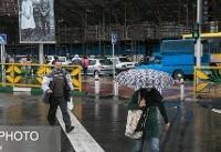 تداوم بارش باران / وزش باد شدید در تهران و پنج استان دیگر