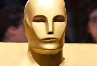 اعتراض هالیوود نتیجه داد | پخش زنده و کامل مراسم اهدای جوایز اسکار