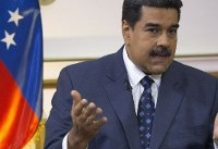 The Latest: US announces sanctions against Maduro officials