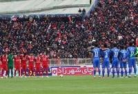 دینمحمدی: شفر اشتباهات زیادی مقابل تراکتور داشت/ فکر کنم بدن ایسما بعد از پایان لیگ آماده شود!