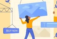 لندینگ پیج یا صفحه فرود چیست و چرا کسبوکارتان به آن نیاز دارد؟