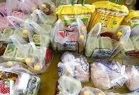 آغاز طرح «لبخند مهربانی عیدانه» بهزیستی/توزیع بستههای غذایی جمعآوری شده بین نیازمندان