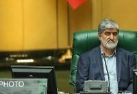 بررسی بودجه ۹۸ در جلسه علنی و غیر علنی+نظر مخالفان و موافقان