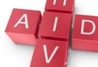 ایتالیاییها موفق به تولید واکسنی برای مقابله با اچآیوی شدند