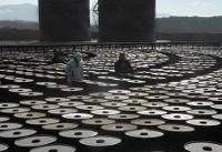 صادرات ۱۳ هزار تن قیر از بورس کالا