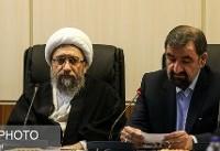 نظر رئیس مجمع تشخیص مصلحت نظام درباره پالرمو