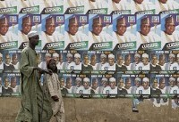 The Latest: Nigeria says vote delay not due to interference