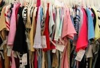 دردسرهای سردی بازار برای پوشاک فروشان بجنورد