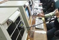 روزانه بیش از ۱۳ هزار تماس عملیاتی مردم با پلیس پایتخت
