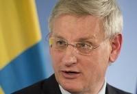 بیلت: آیا خروج از توافق هستهای بهانهای برای جنگ است؟