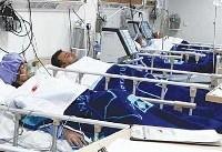 مسمومیت گروه کوهنوردی در بهشهر