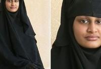 نزاع بر سر پذیرش عروسی داعشی به خاک انگلیس بالا گرفت