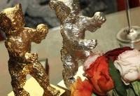 برندگان خرس طلای برلین ۲۰۱۹ شناخته شدند