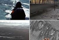 بارش برف سیاهِ سمی در خیابانهای سیبری + فیلم
