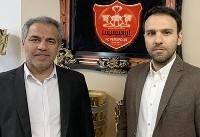 محسن خلیلی مدیر جدید تیم فوتبال پرسپولیس