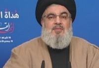 نصرالله: هدف اصلی نشست ورشو عادی سازی روابط با رژیم صهیونیستی بود