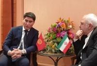 رایزنی وزیر امور  خارجه قرقیزستان با ظریف