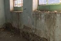 خرابهای که مدرسه نامیدهاند! + تصاویر و فیلم