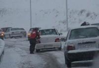 آخرین وضعیت جوی و ترافیکی جادهها/ رانندگان زنجیرچرخ را فراموش نکنند