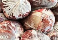 بررسی سلامت گوشت قرمز داخلی و وارداتی با