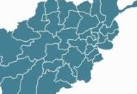 هفت ولایت جدید در افغانستان 'ایجاد میشود'