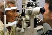 ایران گواهی مهار تراخم سازمان جهانی بهداشت را دریافت کرد