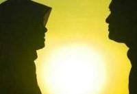 نسخههای شیرین برای روابط تلخ زوجین