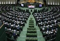 مجلس به دولت اجازه واگذاری بنگاههای دولتی در سال ۹۸ را داد