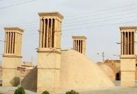 یزد یکی از بهترین مقصدهای گردشگران خارجی در ایران است