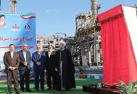 مرحله سوم پالایشگاه نفت ستاره خلیج فارس بهره برداری شد