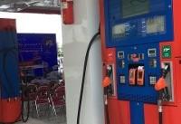 امکان صادرات تجهیزات جایگاههای عرضه سوخت به کشورهای همسایه