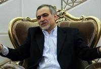 اولین جلسه دادگاه حسین فریدون اسفندماه برگزار میشود