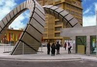 برنامههای دانشگاه امیرکبیر برای توسعه ارتباط با صنعت
